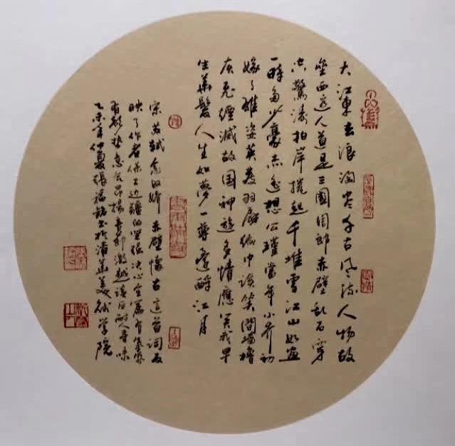 全域影视传媒艺术顾问张福铭书画作品欣赏